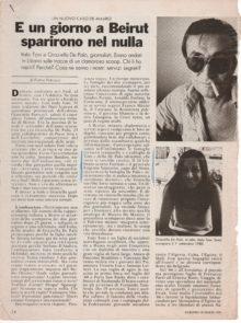 Italo Toni e Graziella De Palo