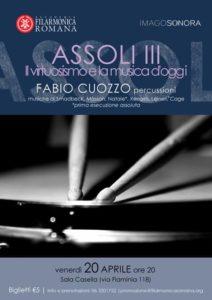 Accademia Filarmonica Romana, Locandina