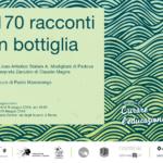 170 racconti in bottiglia, locandina dell'evento