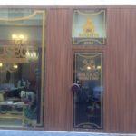 Museo del Barbiere, il negozio con il Museo