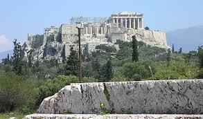 Tsipras, Acropoli di Atene