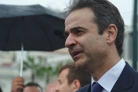 Tsipras, Kyriakos Misotakis