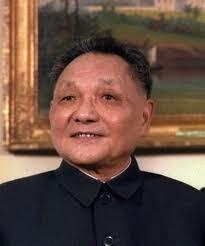 Hong Kong, Deng Xiaoping