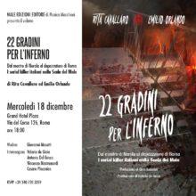 """22 Gradini per l'Inferno, la copertina del libro """"22 Gradini per l'Inferno"""""""