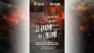 """Di Ponto, la copertina di """"22 gradini per l'inferno"""""""