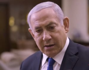 Netanyahu, Benjamin Netanyahu