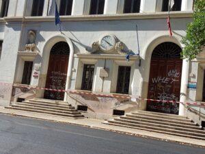 Investimenti, Scuola media Dante a Roma