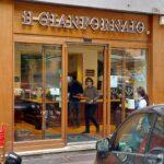 Il Gianfornaio, L'ingresso del locale Il Gianfornaio a Prati